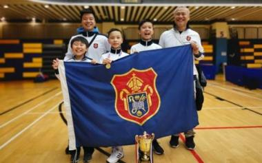 All-HK Inter-Primary Schools Fencing Competition