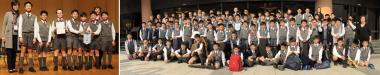 The 70th Hong Kong Schools Music Festival