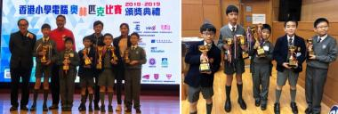 The Hong Kong Primary Schools Olympiad in Informatics (HKPSOI)