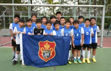 Kowloon East Area Inter-Primary Schools Football Competition